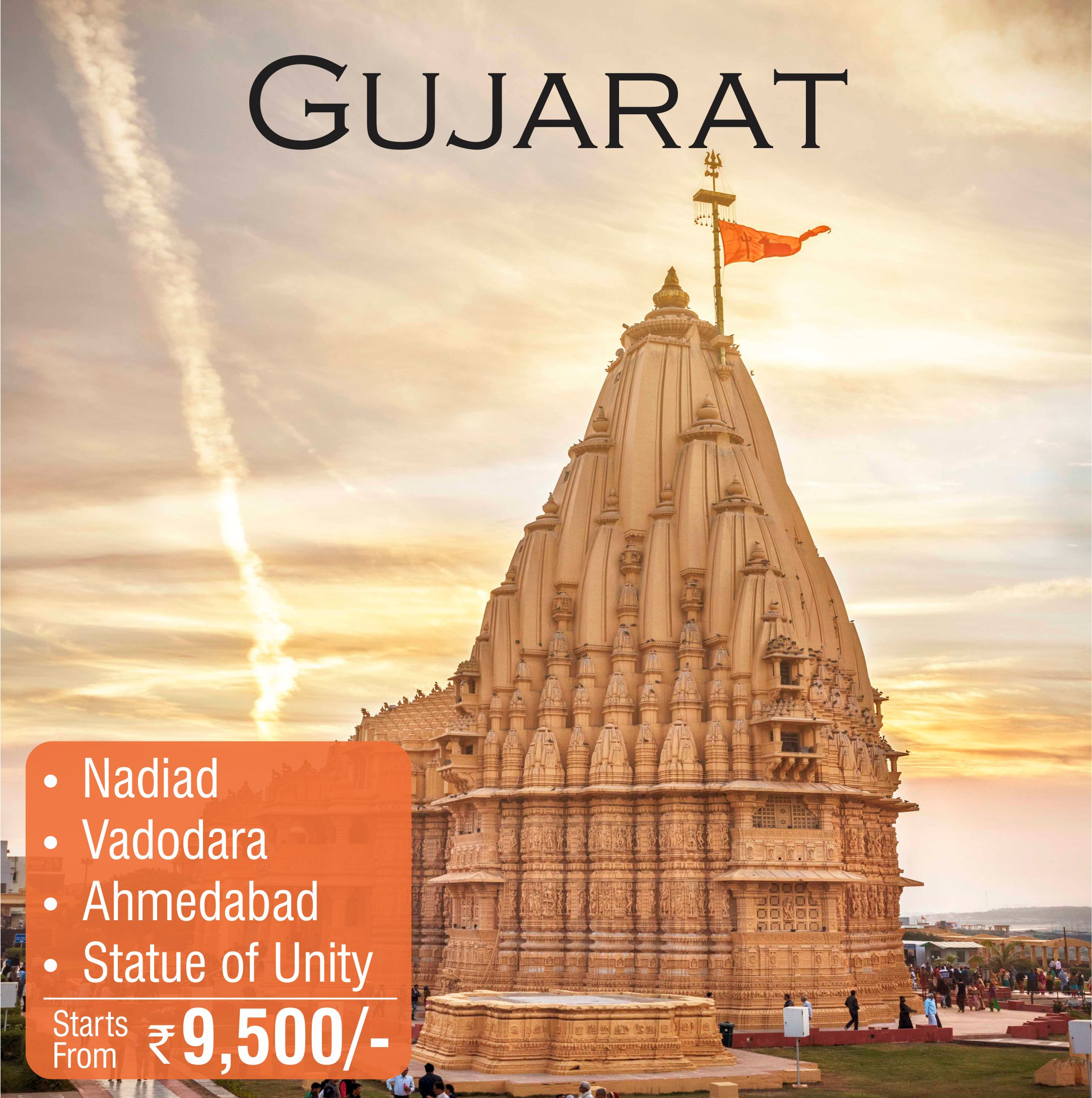 Girikand Travels Pvt  Ltd